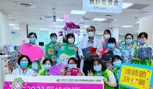 國際護師節 南市立醫院向第一線的防疫天使致敬