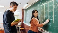 當新課綱強調學生「素養導向」時,教師甄試還在走「一試定終身」的老路