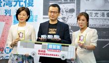 抗議關中天 羅智強租18輛公車廣告 持續繞行政院