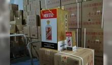 廠商嗨翻!顧客訂購單價18萬多茅台酒100瓶 結局神反轉