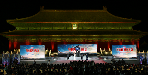 'Iron Man 3′ Gala Is First Of Its Kind In Beijing: Photos