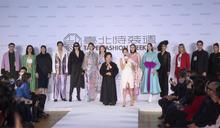 2021台北秋冬時裝週 影后陳淑芳獻上「處女秀」