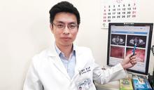 驚見血尿!檢查後發現膀胱癌2期 免疫治療可保住膀胱