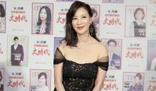 楊繡惠被甜蜜接送爆戀小3歲男星 友人幫認戀「是馬國賢」
