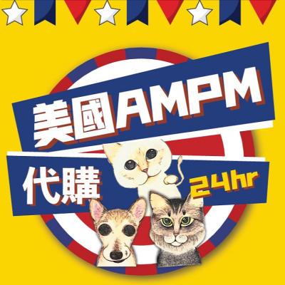 美國AMPM