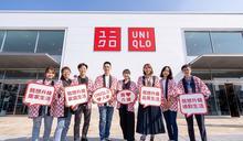 UNIQLO來台第70家店 桃園八德介壽路店11/20開幕
