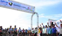 極點慢旅首場出發 「極西點」國聖港燈塔自行車夕陽騎旅