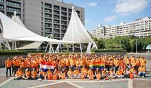 台灣同志遊行18歲!美加澳歐組隊同樂 荷蘭首次參加送上豐厚「成年禮」