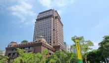 國泰金控首創「環球貿易共享區塊鏈」!台灣這5個產業目前都已採用區塊鏈技術