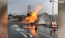 怪手挖斷管線 台南1路段爆炸3灼傷