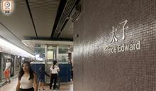 港鐵荃灣線旺角往太子站路軌有裂紋 中環往荃灣站增行車時間