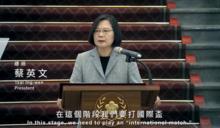 快新聞/記錄了「防疫英雄」 蔡英文:獻給每一個台灣人!
