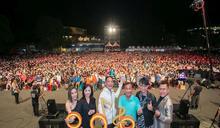 台灣大日月潭花火音樂會以歌致敬防疫英雄為奧運選手加油