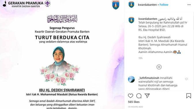 Mamah Dedeh istri Ketua Kwarda Banten meninggal dunia pada Selasa (26/5) pukul 22.28 WIB di salah satu rumah sakit di Banten benar adanya.