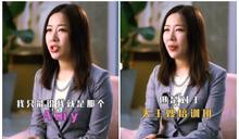 「天王嫂培訓班」出身嫁潘瑋柏、郭富城 傳說中的Amy姐現身說話了