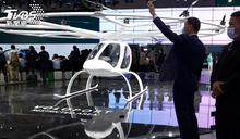 飛天計程車試飛成功! 2024奧運投入載客