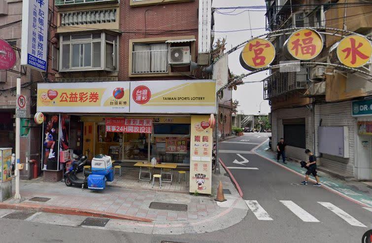 台北市塔悠路「巨財彩券行」。(圖/翻攝自Google地圖)