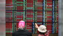 全球五大央行釋出5兆 台股高殖利率吸金