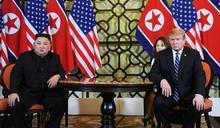 【Yahoo論壇/胡不歸】川金二會不歡而散 美國朝鮮關係倒退?