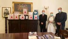 駐教廷使館捐助天主教復健中心防疫物資 (圖)