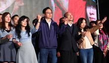 【Yahoo論壇/葉宗林】已非對手出錯就能勝選 國民黨應徹底改革