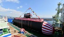 「蒼龍級」潛艦的後繼者:大鯨號現身!日本首艘次世代潛艦下水,自衛隊以22艘潛艦編制對抗中國威脅