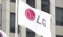 不堪23季虧損 LG揮別經營26年手機事業