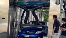 無人化洗車跨足台中 成防疫新概念