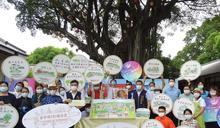 台中mini城市盒 邀民眾訪古蹟探索文化珍寶