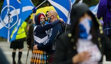 疫情之下:蘇格蘭人又想獨立了
