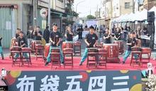 雲嘉南管理處邀親子來布袋逛海口市集看表演