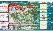 新地逾86億奪古洞地 貴絕新界 高市場估值44% 樓面呎價7184元