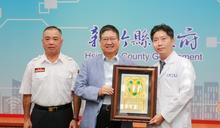 竹縣消防局勇奪消防署4大獎項