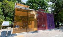 """「透明廁所」引爆話題,""""THE TOKYO TOILET""""專案:建造舒適的公共空間,孕育尊重多樣性的社會"""