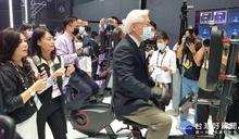 2020台灣創新技術博覽會24日登場
