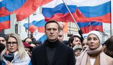 反對派納瓦尼中毒後 俄羅斯今舉行地方選舉備受關注