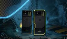 《電馭叛客 2077》版 OnePlus 8T 來襲!