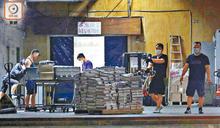 副社長陳沛敏辭職 800員工 還剩小半 下周二前 出糧死線
