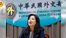 美總統拜登下令強化產業供應鍊 白宮官員:台灣是重要夥伴