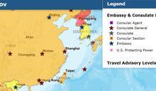 美升級台灣旅遊警示 莊人祥:不一定是疫情考量