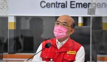 颱風加豪大雨 蘇揆指示勿掉以輕心
