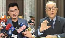 國民黨「被求和」不去海峽論壇!郁慕明開嗆:新黨會出席