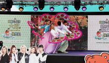 「韓國想見你」快閃趴週末台北登場 穿韓服吃韓食享受偽出國小確幸