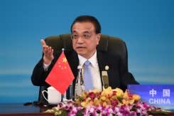 China beri sinyal tingkatkan dukungan ekonomi pada 2020