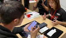 遠傳開賣iPhone 12 頭香哥舊換新四千有找就入手