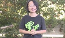 【Yahoo論壇/林青弘】吳音寧被解職 難道是蔡英文的階段性任務?