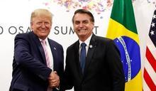 美國砸10億美金!換巴西將華為踢出5G網路布署
