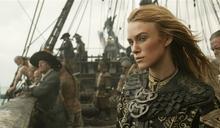 東方女海盜王是她!澳門開賭場第一人