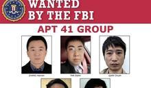 中共5駭客遭美司法部起訴 涉網攻臺港日韓等15地