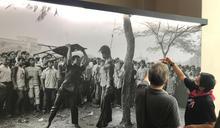 法政大學鎮壓事件44週年 校園內辦展覽 (圖)